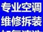 惠州专业居民搬家,公司搬家,工厂搬迁,设备搬迁。