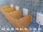 惠州幼儿园公共卫生间隔断厂家直销