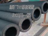 上海挤压泵都有哪些型号