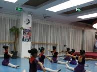 蒲黄榆附近专业成人 少儿民族舞培训学校招生中