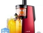 全新九阳原汁机榨汁机 智能WIFI控制多功能果汁机