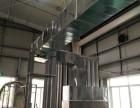 急修厨房风机急装设备厨房噪音急修厨房排烟系统急修