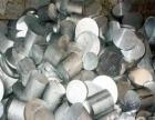 衡阳废品回收公司