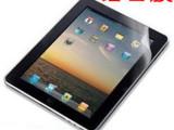 苹果ipad3钻石膜 ipad2贴膜 ipad保护膜 ipad贴