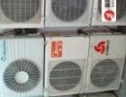 蜀山区回收彩电 空调电脑 洗衣机 蜀山区电器回收