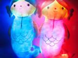 发光美人鱼娃娃 创意毛绒公仔玩具抱枕 生日礼物女六一儿童节礼物