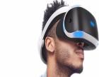玩美视界VR主题游乐馆的经营模式是什么