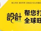 沈阳淘宝店铺装修网页设计视觉营销外包
