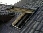 安和日达厂家直销高淳阁楼天窗 高淳斜屋顶天窗