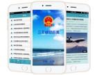 企业门户网站建设全包800元,网站建设模板v深圳网站建设公司