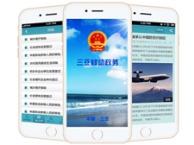 网站制作v深圳门户网站建设v网站建设全包满意为止800元