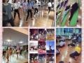 舞音国际舞蹈艺术教育-全国招商加盟