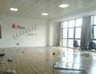 泰禾高层178平精装+80人业务厅+4.5米全挑高