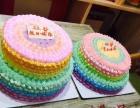 深圳专业甜品 蛋糕订制 瑞亚西点培训