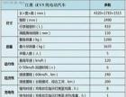 合肥江淮iEV5代仅售8.98万购车免税送礼