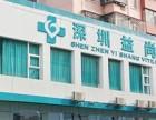 深圳白癜风医院哪里比较好
