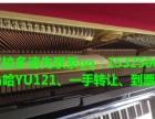 95新雅马哈钢琴YU121出售