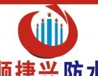 武汉正规房屋维修公司专业承接房屋翻新改造 房屋补漏