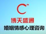上海心理咨詢 夫妻關系咨詢 婆媳關系咨詢 離婚出軌咨詢