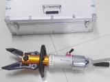 液壓破拆工具組 便攜多功能液壓剪擴鉗 消防救援專用剪擴器