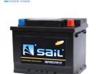 云南玉溪市免费安装瓦尔塔风帆骆驼蓄电池60AH12V汽车电瓶