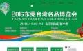 专业网站建设公司 SEO优化 手机网站 微商城
