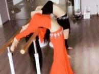 西安玉祥门肚皮舞爵士舞钢管舞舞蹈健身舞蹈培训