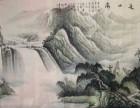 广州字画专业鉴定,广州字画交易平台