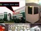 3D打印产业化应用,服务于传统工业企业