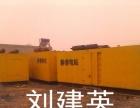 清河县发电机租赁,发电机车出租,静音发电机租赁