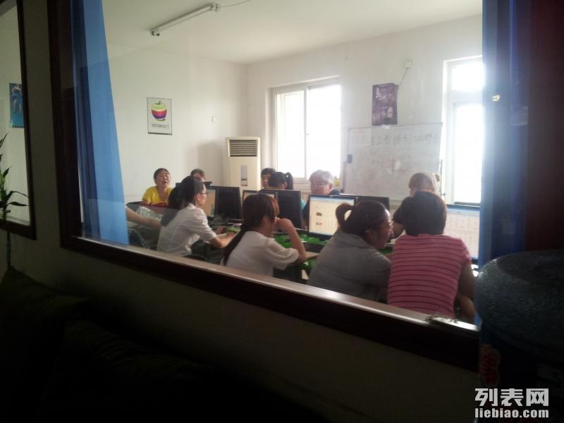 大兴黄村电脑基础培训,办公文员培训-镕立泰教育