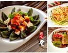 山东馅饼加盟 自选式中式快餐加盟