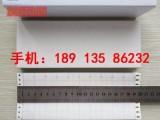 横河记录仪UR2437124纸9573AN色带B9906JA