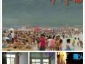 西中岛度假村