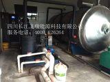 供应太阳能食品烘干设备食品冻干设备四川长江飞瑞科技公司