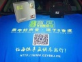 安顺广天涯汽车音响改装 8音度案例分享