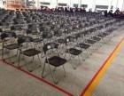 天津折叠椅出租 各种桌子椅子出租租赁