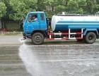 多功能高压二手洒水车 绿化环卫喷洒车 全年营销