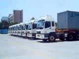 茂名货运回程车茂名配货站物流电话茂名搬家公司大件运输