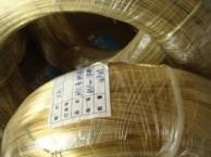 广州黄铜线价格-H62黄铜线厂家