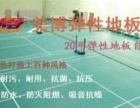 美博厂家直销PVC塑料地板耐磨抗压环保卷材