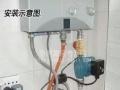 专业安装家用增压泵维修水龙头花洒等