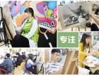 初中生中学生小学生潍坊美术画画培训班丨艺海专业美术培训画室