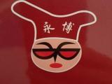 上海食堂承包 蔬菜配送 金山,松江,奉贤,蔬菜配送