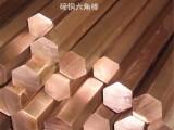 巨盛大量批发高品质C14500碲铜方棒 六角棒 异形棒
