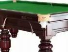 重庆台球桌厂家 台球桌实物展示厅 台球桌专卖