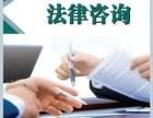 七宝宝龙城律师 七宝劳动律师 咨询代理
