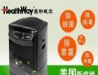 healthway空气净化器 healthway空气净化