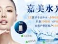 株洲打水光针找哪家医疗美容医院最好?