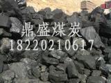 陕西煤炭 供应优质 汽化煤。 民用煤 神木煤炭